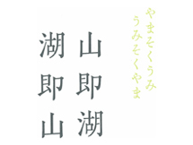 kimuraishikawa_slider