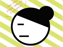 schedule_201210_mon_thumb