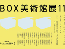schedule_201206_box_thumb