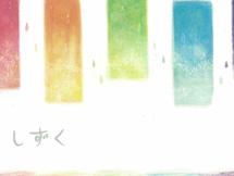 schedule_201301_cube_shizuku_thumb