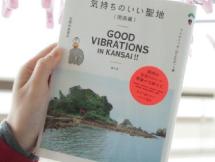 fer_book