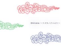 shimane_image_slider