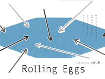 Rolling_Eggs_dm_omote_160202