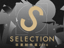 SELECTION_eye