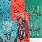 MUSUBU2016flyer140