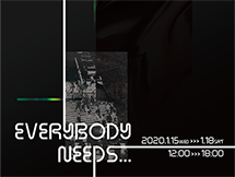 everybodyneeds-web_eyecatch
