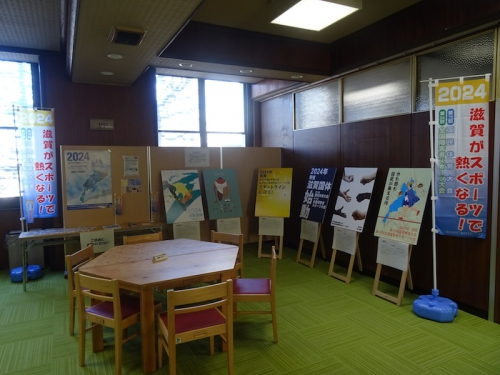 県庁県民サロンで開催されている国体ポスターのファイナリスト展(採用されなかった他の学生クリエーターの作品を含めて展示しています)