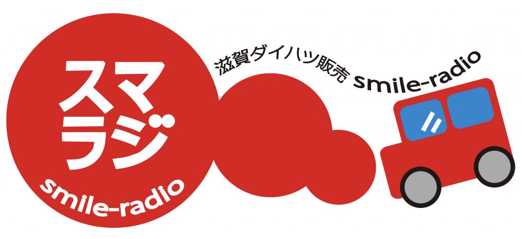 smile-radio